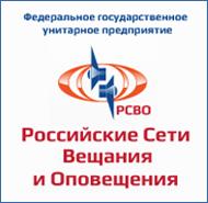ФГУП РСВО